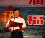 福海县第十一届文化旅游节开幕