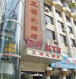 西安标准电梯电路图