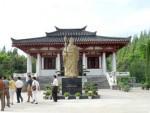 张骞文化旅游节