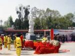 武侯墓清明文化旅游节