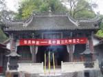张良庙旅游节