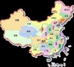 中国面积最大的省区