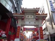 日本印象本州温泉美食之旅8日游