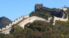 商务纯玩:北京.故宫.长城.颐和园(无购物/无自费) 双飞5日游