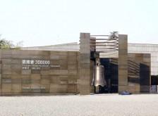 夏令营北京杭州乌镇.上海迪士尼乐园.巧克力工厂高端单飞11日游