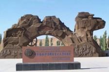 吐鲁番鄯善沙漠一日游