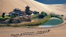 天池、吐鲁番、敦煌、嘉峪关、西安双飞八日游