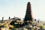 宜绵与红山塔