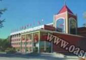 新疆阿勒泰市地区旅游宾馆