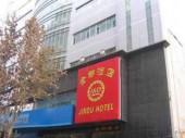 新疆喀什香都大酒店
