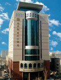新疆乌鲁木齐市明园新时代大酒店